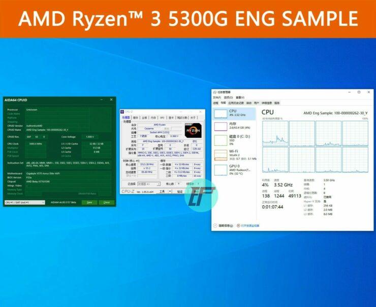 amd-ryzen-5-5300g-4-core-zen-3-desktop-apu-_-benchmarks-_12