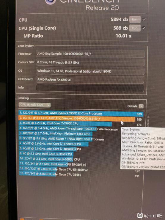 amd-ryzen-7-5700g-8-core-cezanne-desktop-apu-benchmarks-overclock-_1