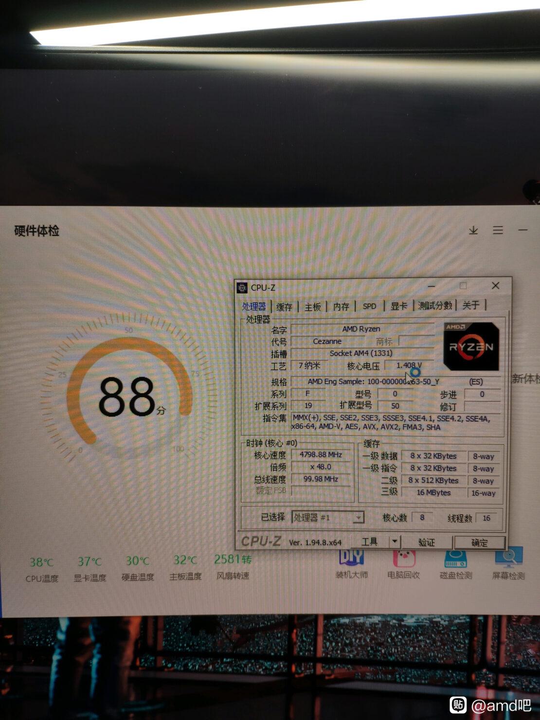amd-ryzen-7-5700g-8-core-cezanne-desktop-apu-benchmarks-overclock-_2
