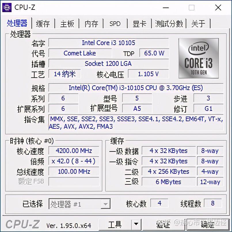 intel-comet-lake-refresh-core-i3-10325-core-i3-10105-desktop-cpu-benchmarks-_5