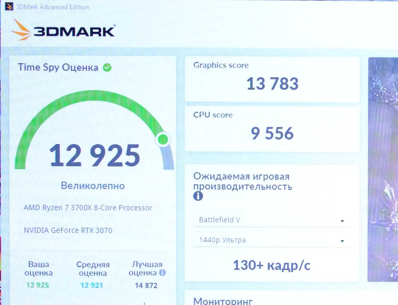 nvidia-geforce-rtx-3070-16-gb-memory-mod-upgrade-_-vk-on-russian-modder-_2