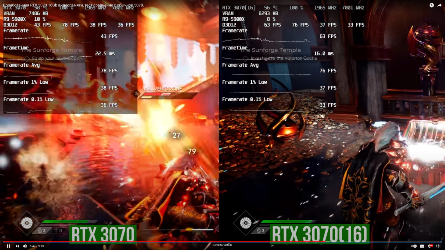 nvidia-geforce-rtx-3070-16-gb-modded-graphics-card-performance-benchmarks-games-_8