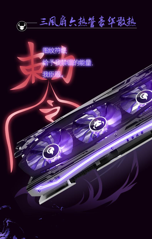 yeston-radeon-rx-6700-xt-sakura-hitomi-graphics-card-_3