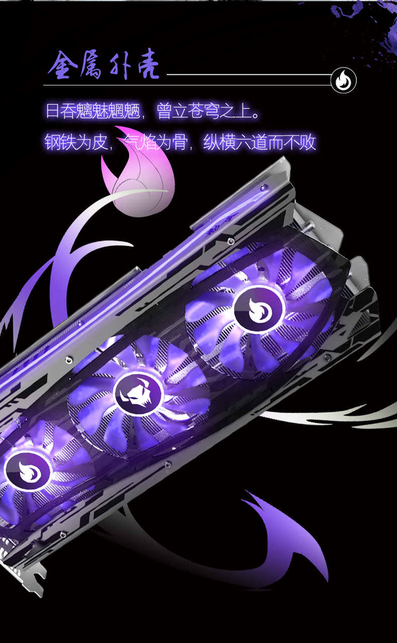 yeston-radeon-rx-6700-xt-sakura-hitomi-graphics-card-_5