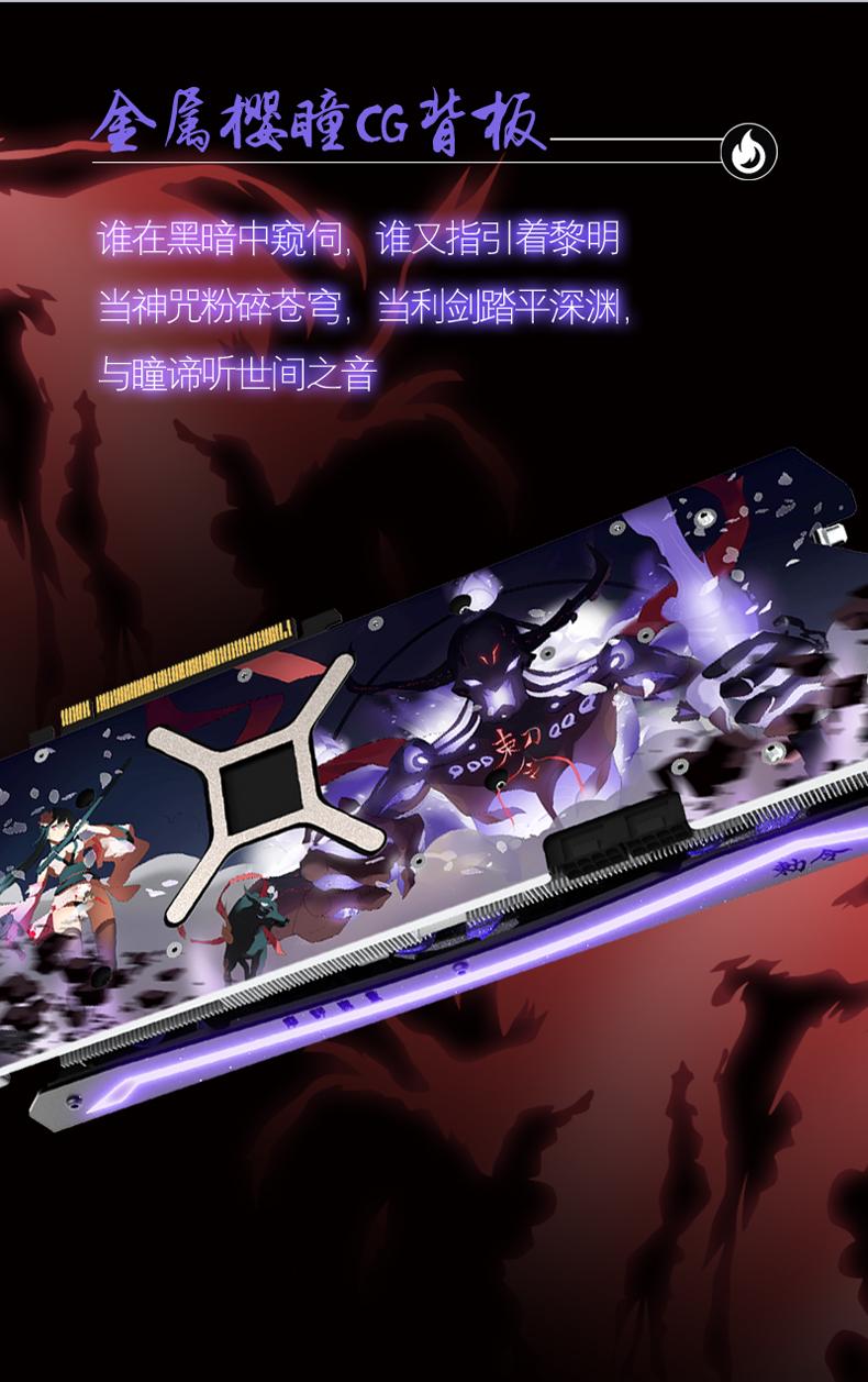 yeston-radeon-rx-6700-xt-sakura-hitomi-graphics-card-_7