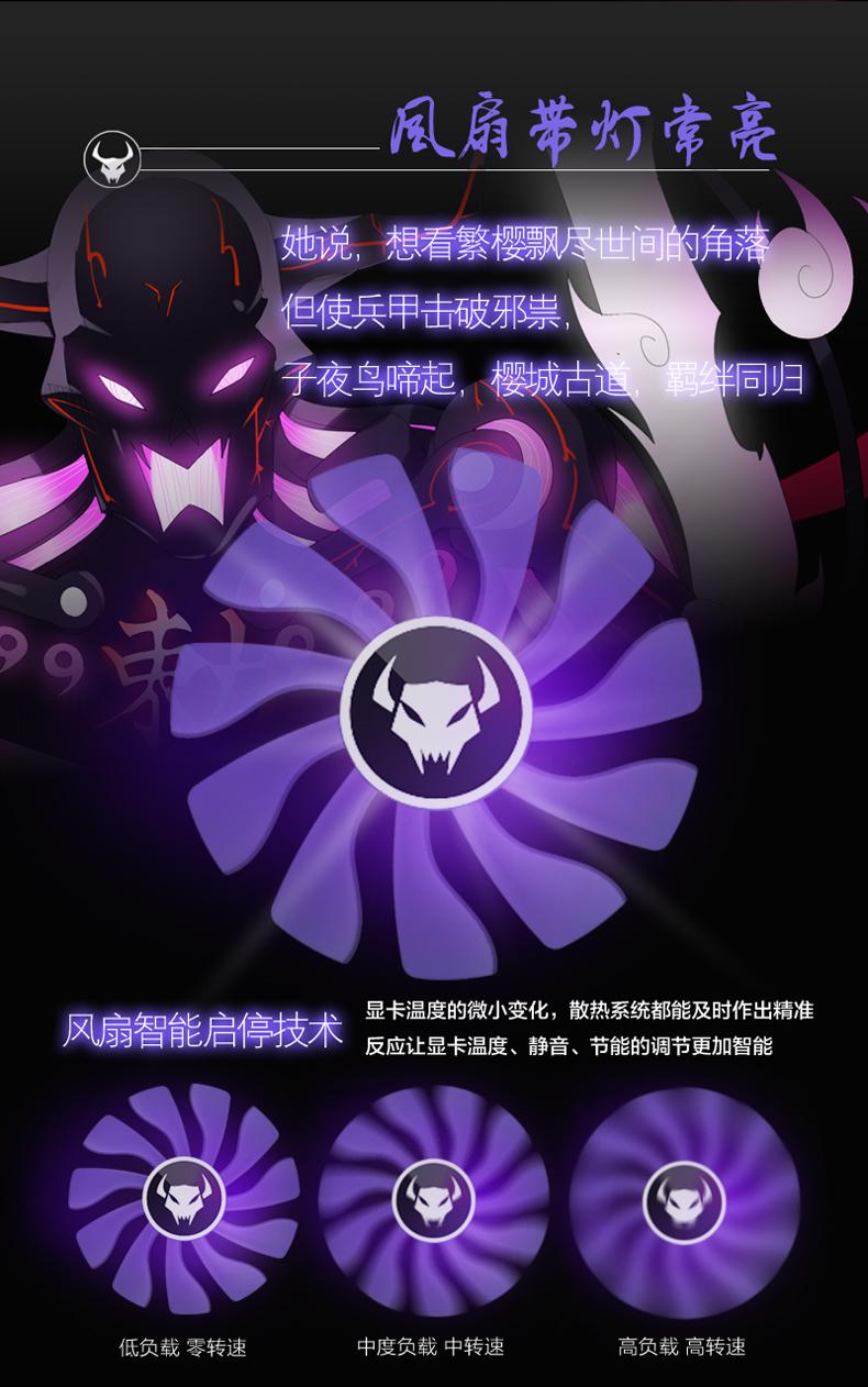 yeston-radeon-rx-6700-xt-sakura-hitomi-graphics-card-_8