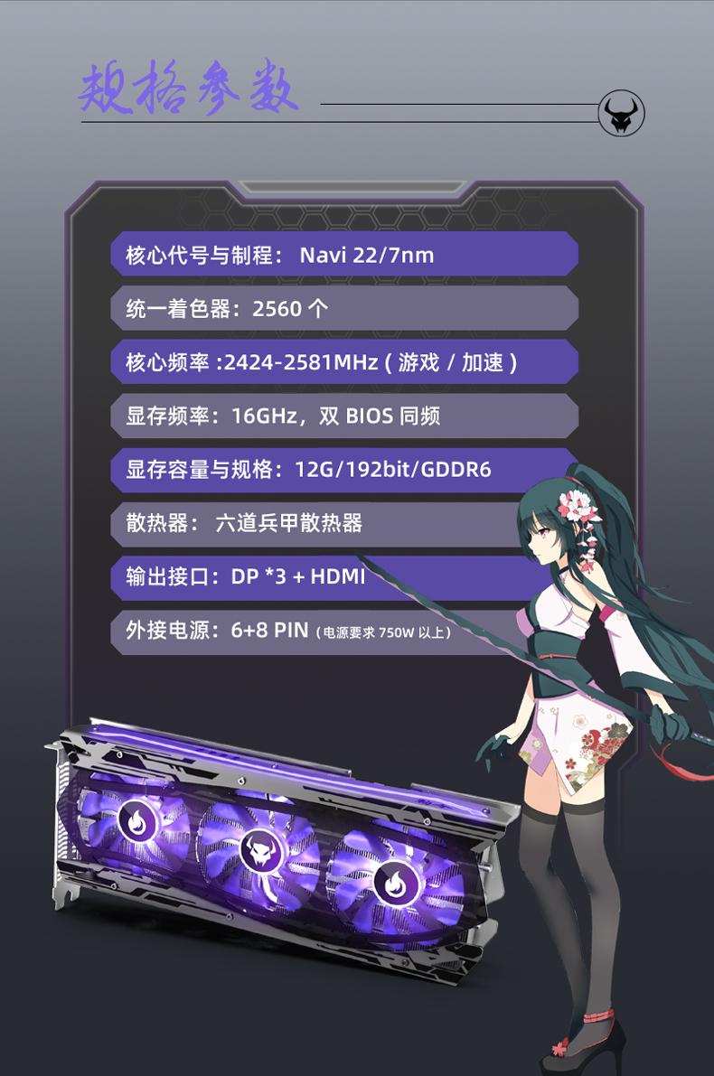yeston-radeon-rx-6700-xt-sakura-hitomi-graphics-card-_9