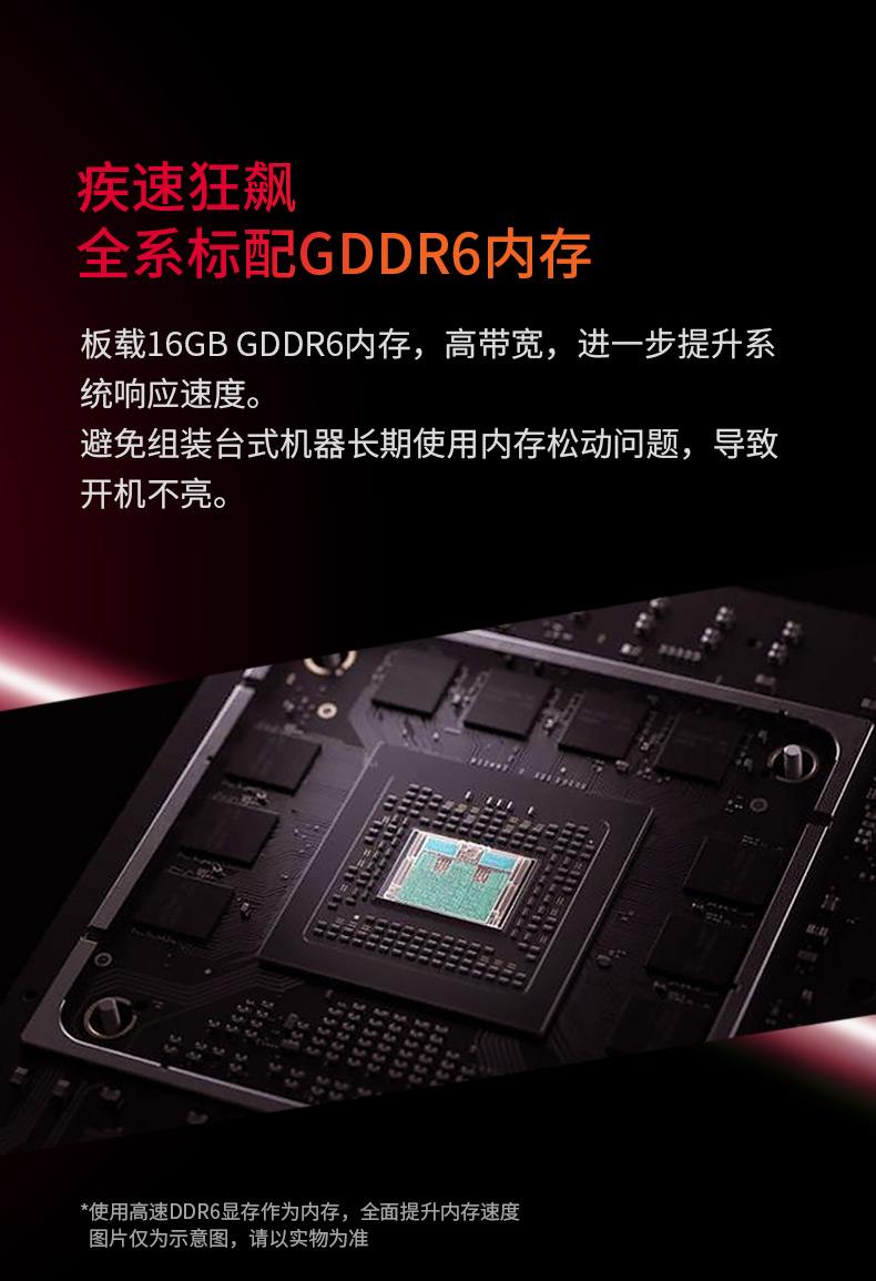 amd-4700s-desktop-apu-xbox-series-x-16-gb-gddr6-memory-8-core-zen-2-_10