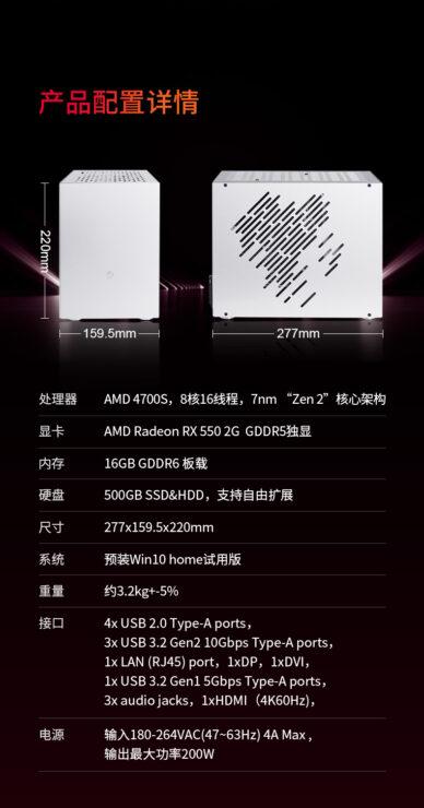amd-4700s-desktop-apu-xbox-series-x-16-gb-gddr6-memory-8-core-zen-2-_3
