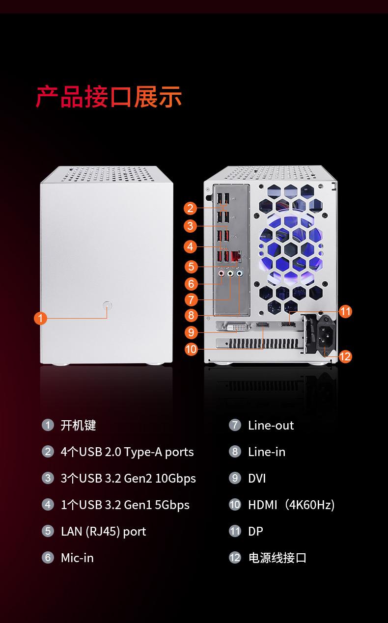 amd-4700s-desktop-apu-xbox-series-x-16-gb-gddr6-memory-8-core-zen-2-_4