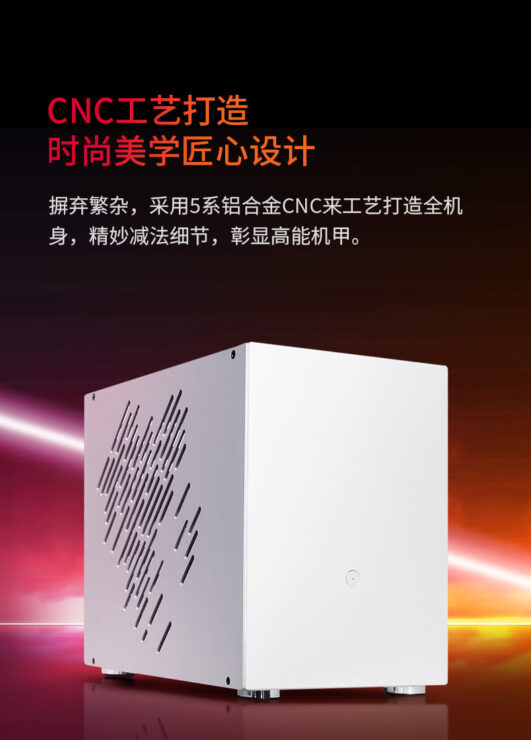 amd-4700s-desktop-apu-xbox-series-x-16-gb-gddr6-memory-8-core-zen-2-_7