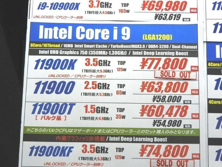 intel-core-i9-11900t-core-i7-11700t-rocket-lake-35w-cpus-1