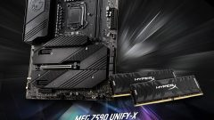 msi-meg-z590-unify-x-motherboard-ddr4-7200-mhz-memory-frequency-world-record-official
