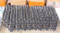 nvidia-cmp-30hx-cryptocurrency-mining-graphics-card-chinese-mining-farm-_1
