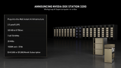 nvidia-dgx-station-320g