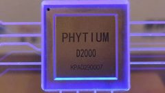 phytium-d2000