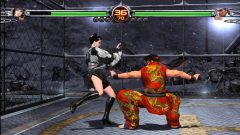 virtua-fighter-5-ultimate-showdown
