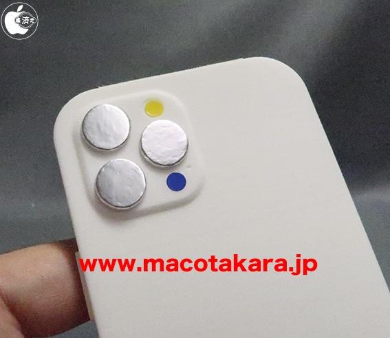 iphone-13-pro-3d-mockup-1