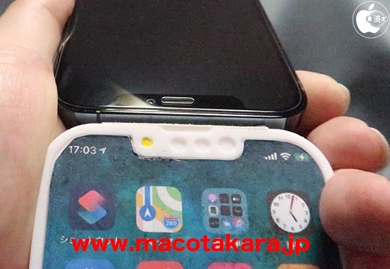 iphone-13-pro-3d-mockup-3