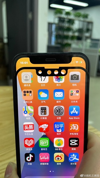 iPhone 13 notch compared to iPhone 12