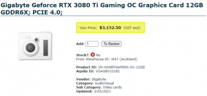 gigabyte-rtx3080-ti-gaming-oc