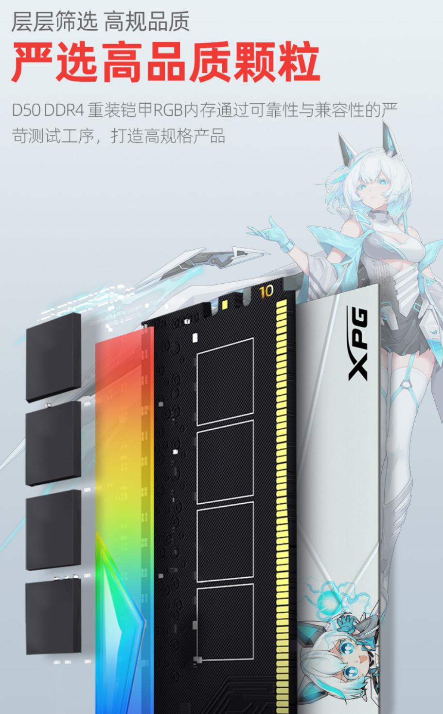asus-rog-adata-xpg-anime-inspired-ddr4-gaming-memory-kit-_4
