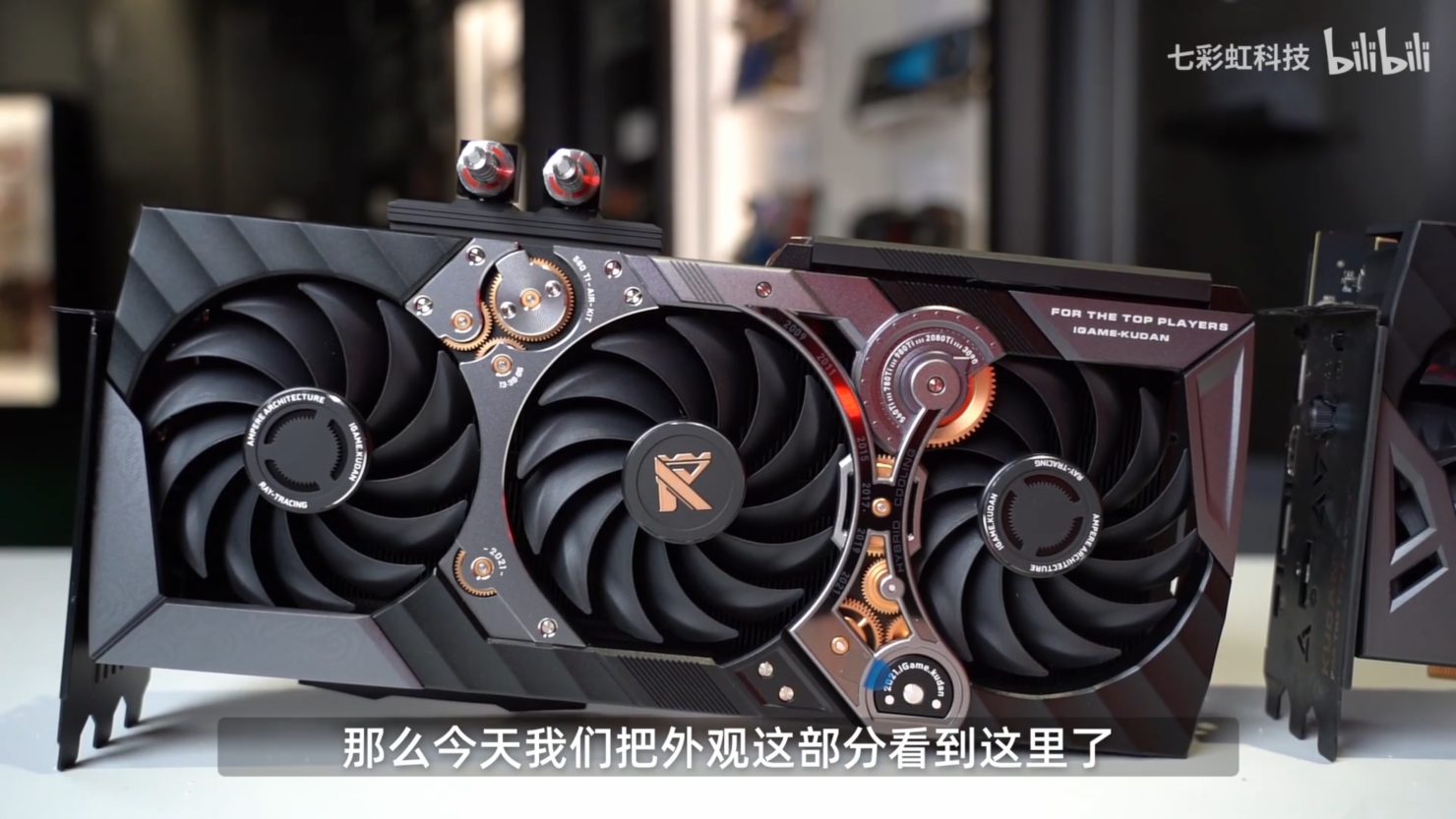 colorful-geforce-rtx-3090-igame-kudan-graphics-card-_16