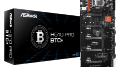h510-pro-btcl1
