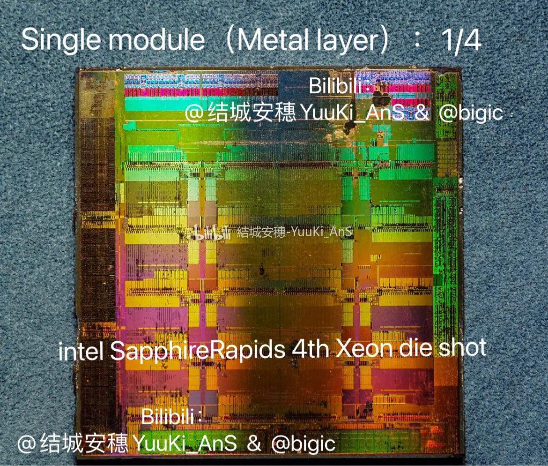 intel-4th-gen-xeon-sapphire-rapids-sp-cpu-die-shots-leak-_3