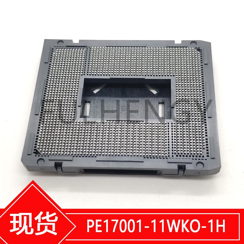 intel-lga-1700-socket-_8