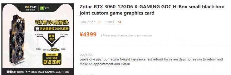 ZOTAC RTX 3060 12GD6 X-GAMNG GPU