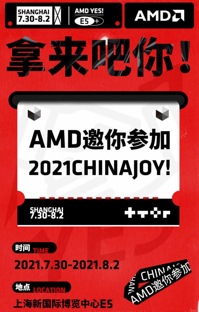 AMD Radeon RX 6600 XT Unveil at Chinajoy 2021