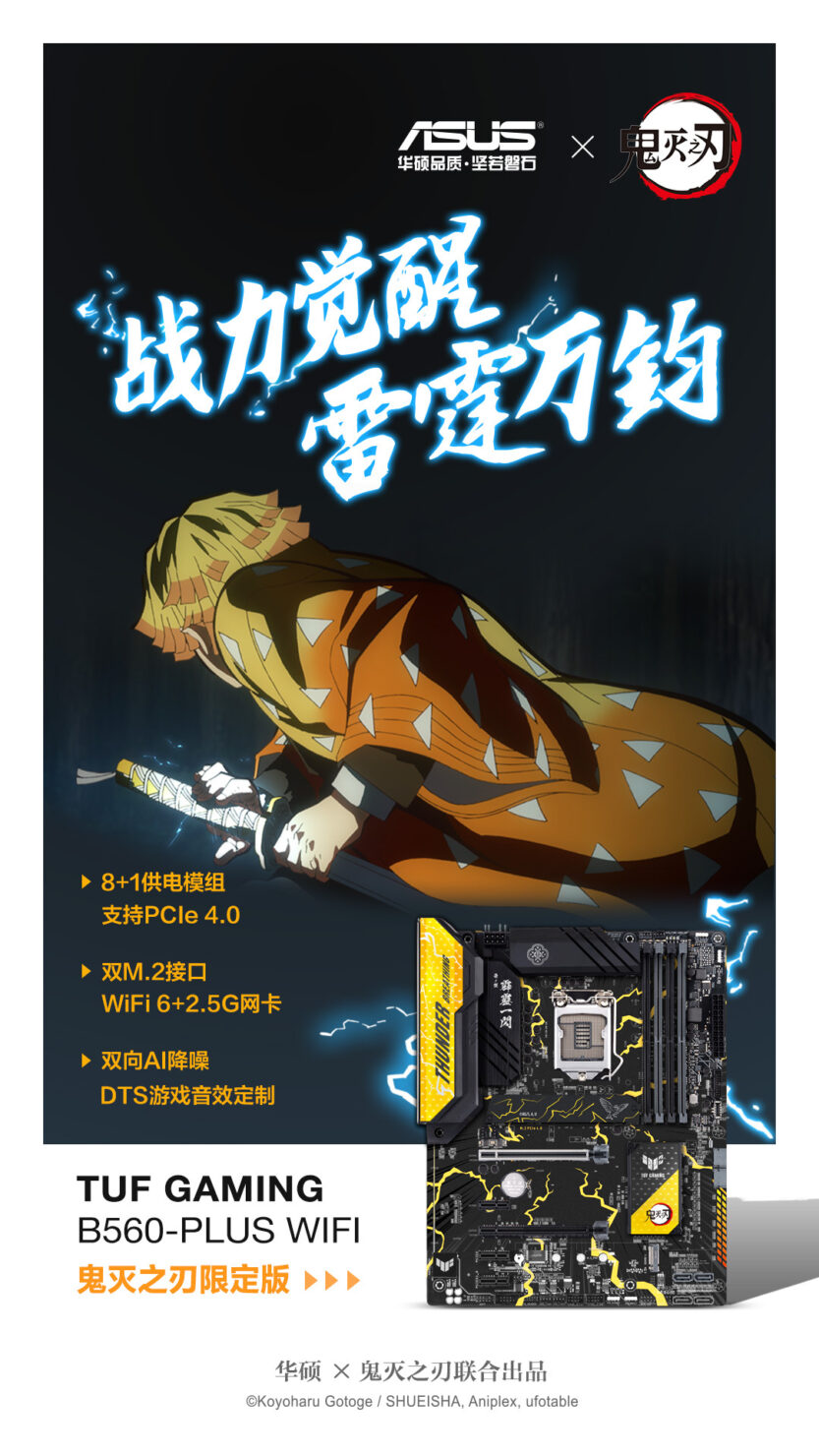 asus-demon-slayer-products-10
