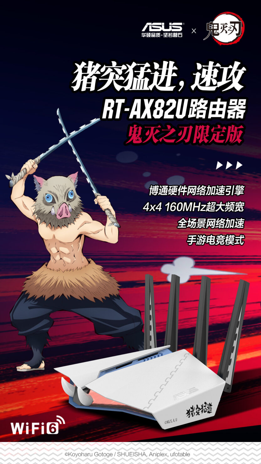 asus-demon-slayer-products-6