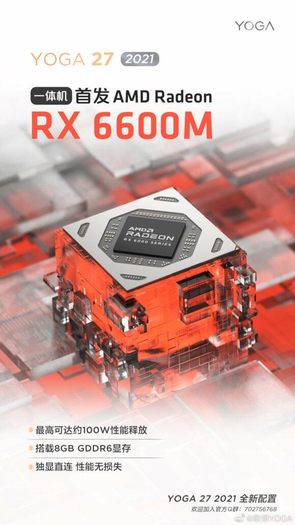 Lenovo Yoga AIO 7 To Receive AMD Radeon RX 6600M Upgrade