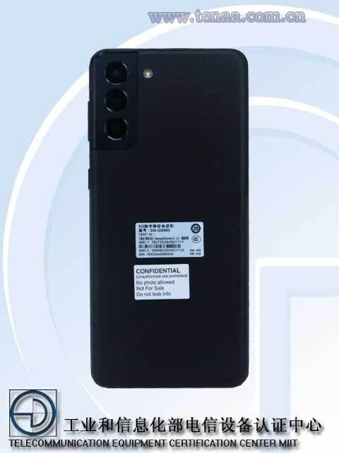 Galaxy S21 FE Camera