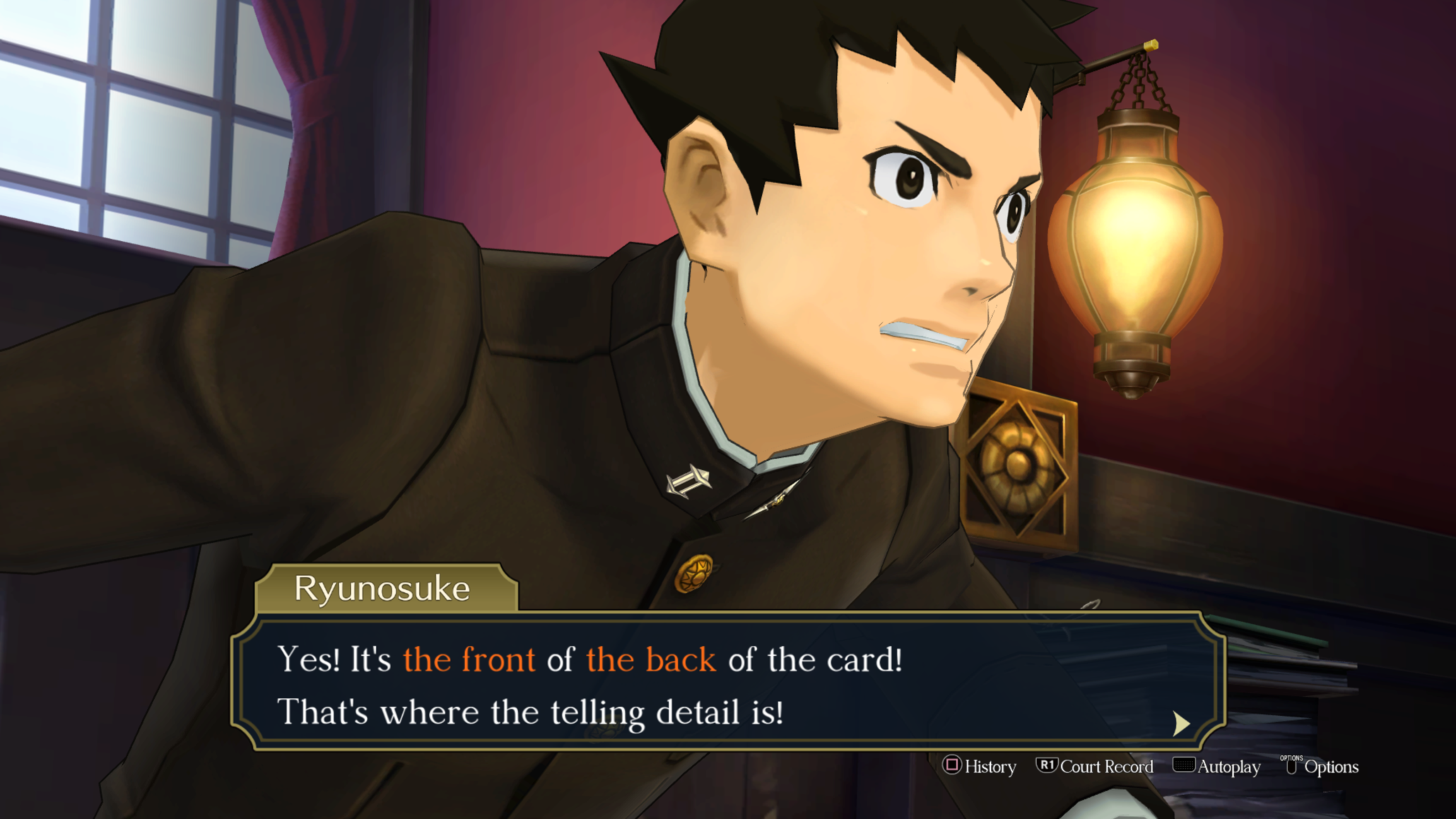 great-ace-attorney-details