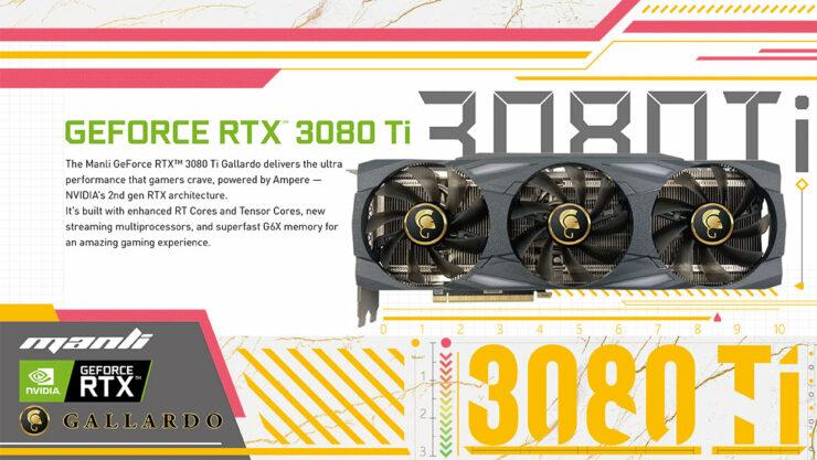 3080 TI G