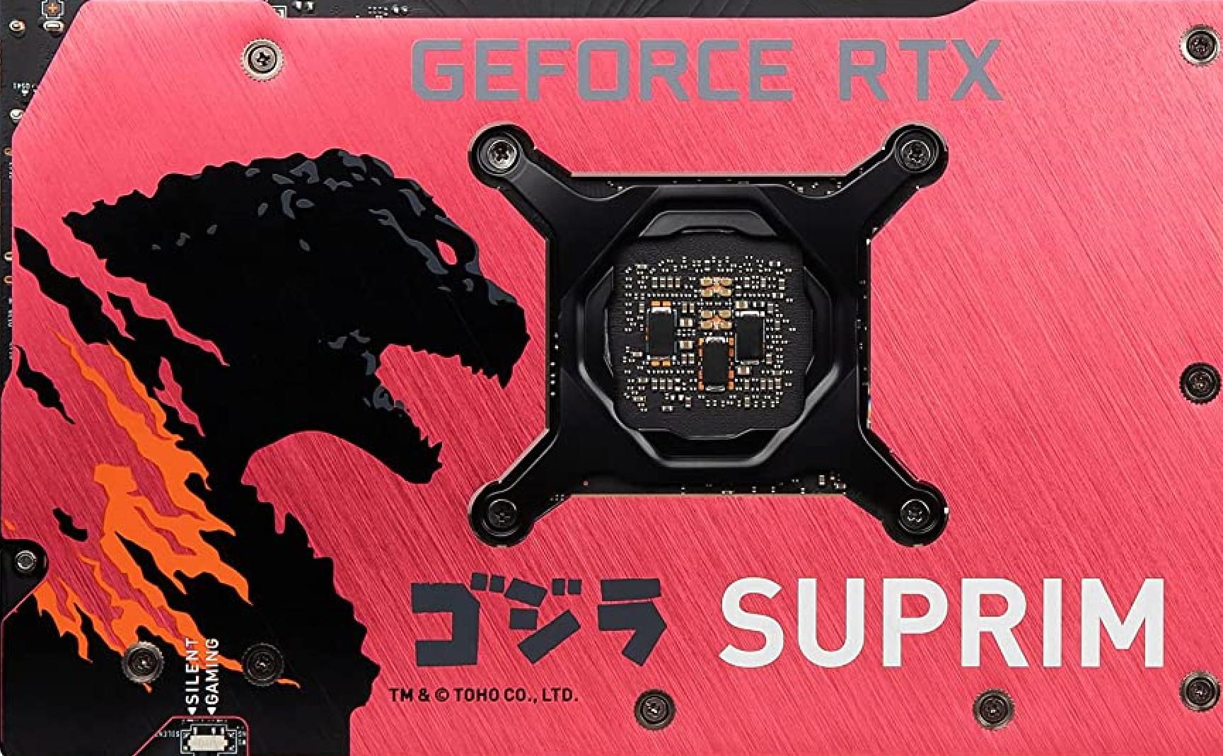 MSI & Toco Collaborate To Launch Godzilla Themed GeForce RTX 3070 SUPRIM SE Graphics Card