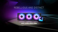 msi-mag-coreliquid-c-p-series-aio-liquid-coolers-for-intel-alder-lake-lga-1700-desktop-cpus-_1