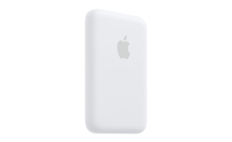 MagSafe Battery Pack charging speed limited to 5W on the go