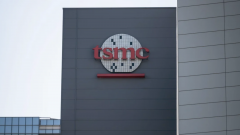 tsmc-headquarters-hsinchu-taiwan