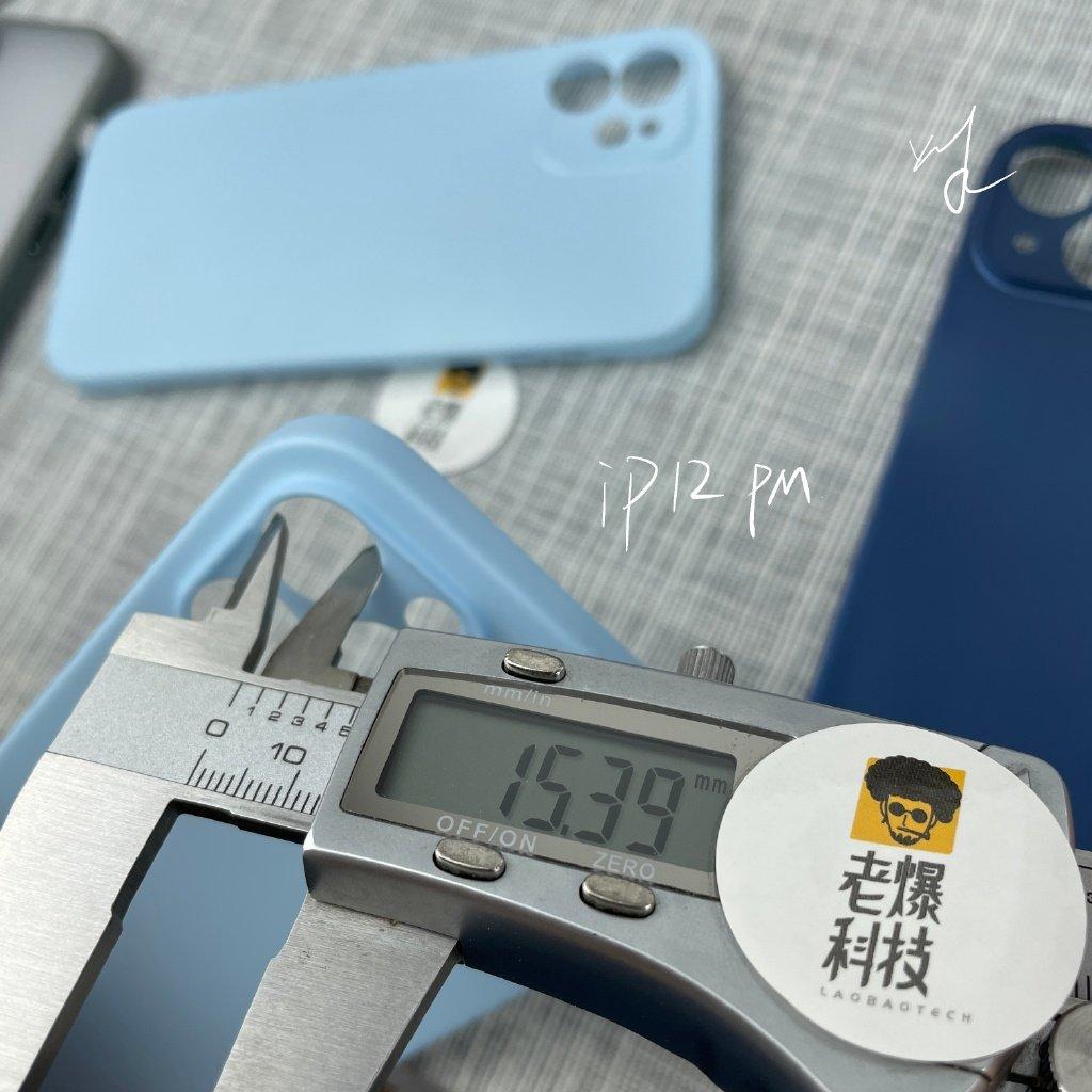 iphone-13-iphone-13-mini-camera-lens-size-1
