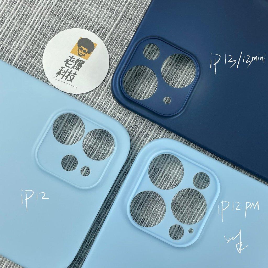 iphone-13-iphone-13-mini-camera-lens-size-3