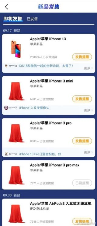 iPhone 13 launch on September 17 AirPods 3 on September 30