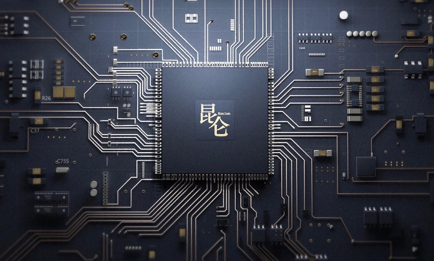 Baidu Kunlun Core II Chips To Rival NVIDIA A100 in AI