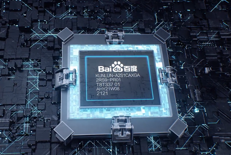 Baidu's Kunlun Core II Chips Enter Volume Production, Will Tackle NVIDIA's A100 in AI