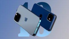 iphone-13-launch-4