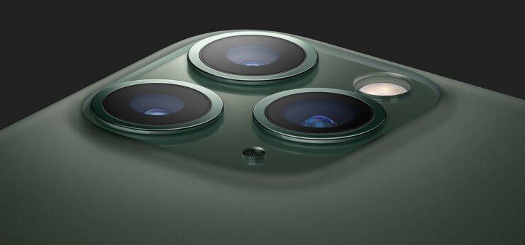 iOS 15 Beta lens flare