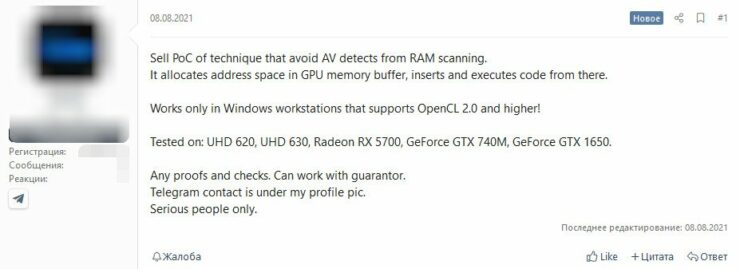 GPU rootkit Ad